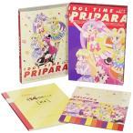アイドルタイム プリパラ DVD BOX-1 中古 良品