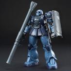 HG 機動戦士ガンダム THE ORIGIN MS-05 ザクI(黒い三連星機)1/144