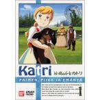 牧場の少女カトリ(1) [DVD]