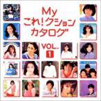 My����!����������� VOL.1 ��� ���� CD
