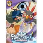 デジモンセイバーズ(5) [DVD]