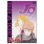 銀河旋風ブライガー Vol.6 [DVD] 中古 良品