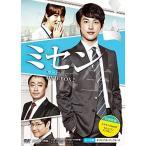 ミセン -未生- DVD-BOX2 中古 良品