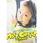 石川梨華 Rika Ishikawa MOST CRISIS! in Hawaii [DVD