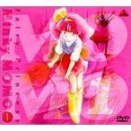 魔法のプリンセス ミンキーモモ DVDメモリアルボックス Part-1