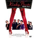 キンキーブーツ [DVD] 中古 良品