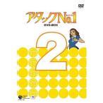 アタックNo.1 DVD-BOX 2 中古 良品
