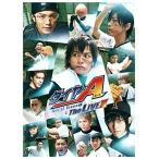 ダイヤのA The LIVE II [DVD]