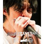 渋谷すばる LIVE TOUR 2016 歌(初回プレス仕様) [Blu-ray] 中古 良品