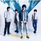 バイマイサイド(初回生産限定盤)(DVD付)