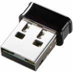 Logitec PSP用USB無線LANアダプタ LAN-GMW/PSP 中古 良品