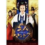 キム・マンドク〜美しき伝説の商人 DVD-BOXI 中古 良品