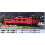 TOMIX Nゲージ キハ40-2000 M 8405 鉄道模型 ディーゼルカー
