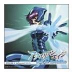 アクエリアンエイジ~SIGN FOR EVOLUTION SPHERE.4 Influential E.G.O. 中古 良品 CD