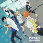 「ハイキュー!! 烏野高校 VS 白鳥沢学園高校」オリジナル・サウンドトラック 中古 良品 CD