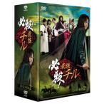 必殺!最強チル DVD-BOX2 中古 良品