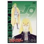 銀河旋風ブライガー Vol.4 [DVD] 中古 良品