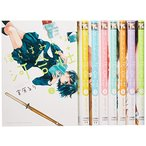 僕らはみんな河合荘 コミック 1-8巻セット (ヤングキングコミックス) 中古 良品 書籍