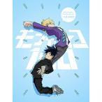 モブサイコ100 vol.002初回仕様版【DVD】