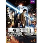 ドクター・フー ニュー・ジェネレーション DVD-BOX1 中古 良品