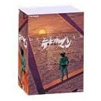 デビルマン BOX [DVD] 中古 良品