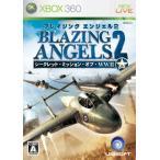 ブレイジングエンジェル2 シークレットミッションオブWWII