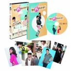 マイPSパートナー [DVD] 中古 良品