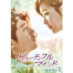 ビューティフル・マインド~愛が起こした奇跡~ DVD-SET2 中古 良品