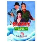 釣りバカ日誌 DVD-BOX Vol.2 中古 良品