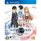 ソードアートオンライン -ホロウリアリゼーション - PS Vita