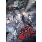 ゴースト・フライト407便 [DVD] 中古 良品