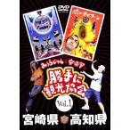 ����˴Ѹ����� vol.1(��������)(T�������) ��� ���� CD
