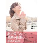 北川景子1st写真集 Making Documentary DVD 『27+』 中古 良品