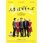 人生はビギナーズ [DVD] 中古 良品