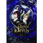 ミュージカル「Dance with Devils~D.C.~」DVD 中古 良品