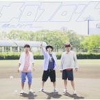 夢のカケラ(初回生産限定盤)(DVD付)