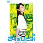 24д╬д╥д╚д▀ vol.3 [DVD] ├ц╕┼ ╬╔╔╩