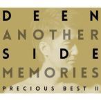 Another Side Memories~Precious Best II~(初回生産限定盤)(Blu-ray Disc付)