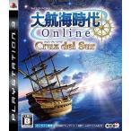 大航海時代Online ~Cruz del Sur~ - PS3 中古 良品