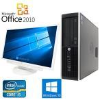 【Microsoft Office2010搭載】【Win 10搭載】【超大画面24インチ液晶セット】HP 6200 Pro/第二世代Core i5 3.1GHz/メモリ8GB/HDD1TB/DV..