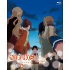 たまゆら~hitotose~第6巻 [Blu-ray] 中古 良品