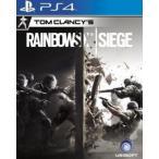 レインボーシックス シージ Tom Clancy's Rainbow Six Siege (輸入版:香港 / 英語/ 中国語) [並行輸入品]
