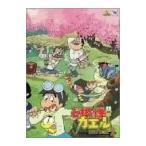 ど根性ガエル DVD BOX 2 中古 良品