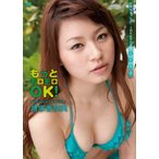 THE ポッシボー5周年記念DVD『五年熟成』 もっとモ