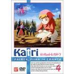 牧場の少女カトリ(4) [DVD] 中古 良品