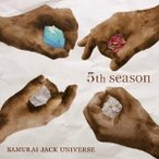 5th season (フィフス・シーズン) 中古 良品 CD