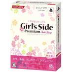 ●ときめきメモリアル Girl's Side Premium ~3rd Story~ (初回限定版)