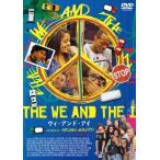 ウィ・アンド・アイ [DVD] 中古 良品