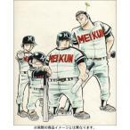 ドカベン DVD-BOX (初回生産限定) 中古 良品