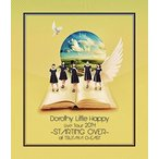 Dorothy Little Happy Live Tour 2014 ~STARTING OVER~ at TSUTAYA O-EAST (Blu-ray Disc) (Type-A) (初回生産限定盤) 中古 良品